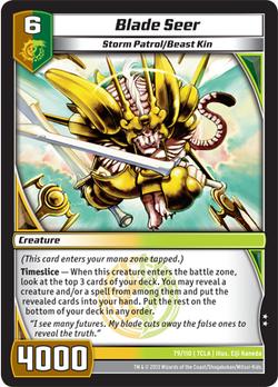 Blade Seer (7CLA)