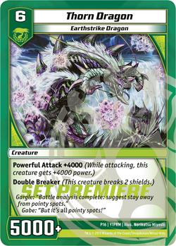 Thorn Dragon (Y1PRM)