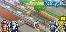 Station Manager Banner