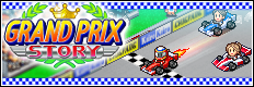 Grand Prix Story Banner