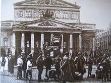 1024px-5-ый Съезд Советов. Июль 1918