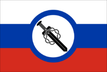 Flag of the NRPR