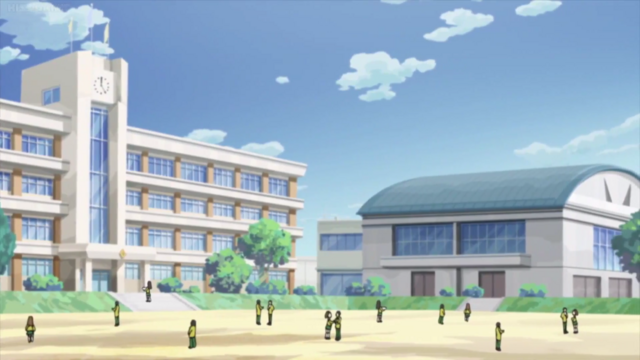 File:JumonjiAcademy.png