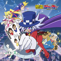 Kaitou miracle shounen boy cover