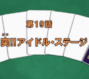 19. Crash! The Idol Stage