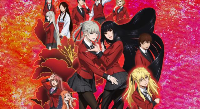 File:Kakegurui Wikia slider image anime.PNG