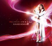 Momoko Kanade - Akai Memories wo Anata ni -Single-