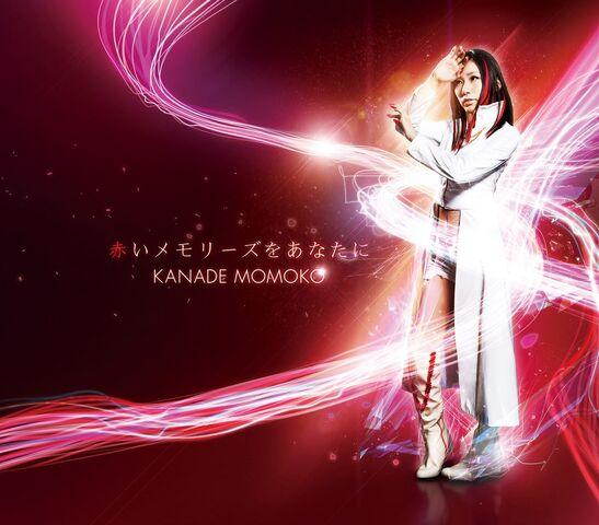 File:Momoko Kanade - Akai Memories wo Anata ni -Single-.jpg