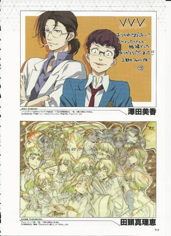 File:Valvrave-the-liberator-official-fan-book 92.jpg