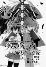Kakumeiki-valvrave-ryuusei-no-otome-chap4