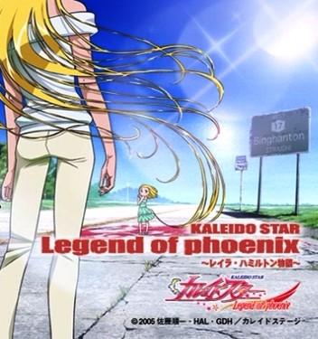 File:Kaleido Star - Legend of Phoenix - Layla Hamilton Monogatari.jpg