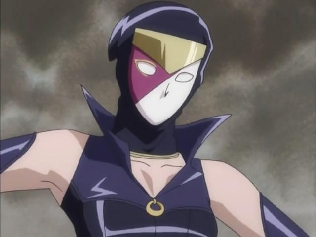 File:Masked.jpg
