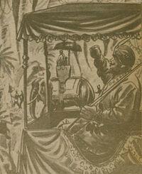 Bijapur Extra