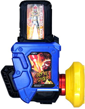 File:Knock Out Fighter Gashat.png