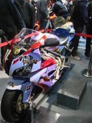 File:Hibiki-bike4214.JPG