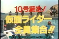 Thumbnail for version as of 06:37, August 15, 2014