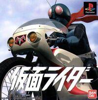 Kamen Rider Game