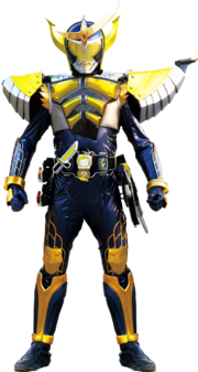 Kamen rider gaim single