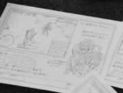 Gekitotsu Robots sketch