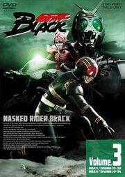 Black DVD Vol 3