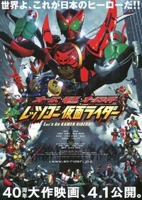 Let's go kamen riders