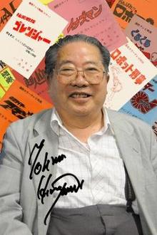 Hirayama Toru