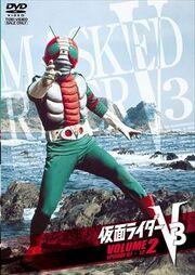 V3 DVD Vol 2