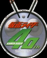 Logo40year