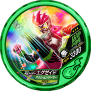 KREA-Ex-Aid Energy Item