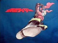Skyrider Eyecatch2