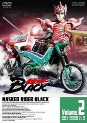 Black DVD Vol 2