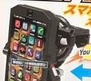 BuildPhone