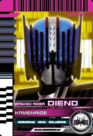 File:Kamen Ride Diend Power Up.jpg