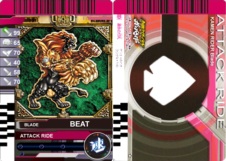 File:Attack ride blade beat by jilliefoo.png