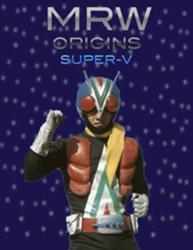 193px-MRW Origins - Super-V