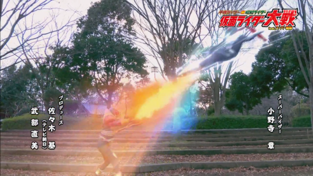File:S1 Agito Finisher.png