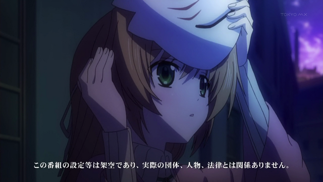 File:Ep0500003.png