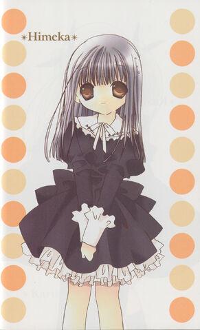 File:Karin14.jpg