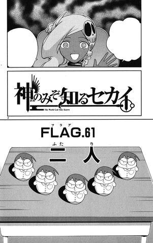 File:Chapter 61.jpg