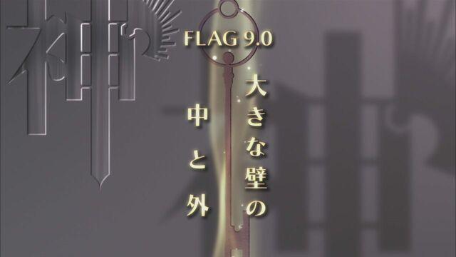 File:Flag 9.0.jpg