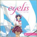 Eyelis OVA song cover
