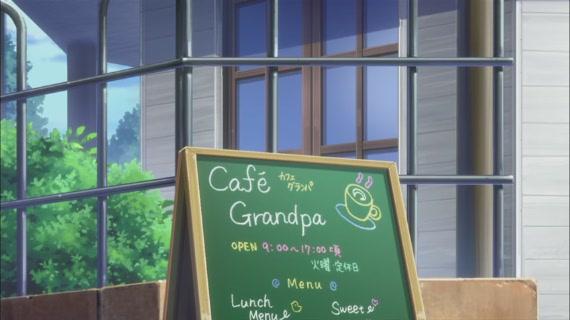 File:Café Granpa.jpg