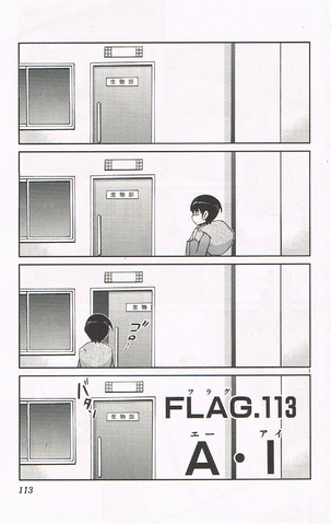 File:Chapter 113.png