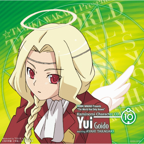 Yui Character CD cover 2