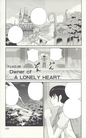222 ~ Owner of a LONELY HEART