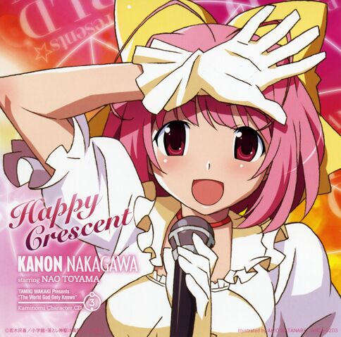 File:Kanon card.jpg