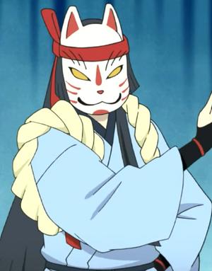 Kikuichi