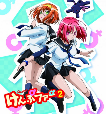 File:Kampfer DVD 2.png