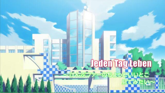 File:Kampfer episode 14 Title Page.jpg