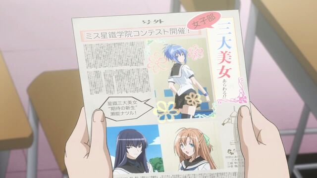 File:Showing the three top hot girls in the School.jpg